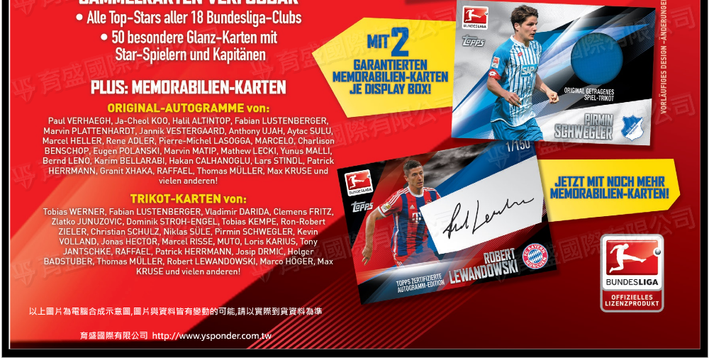 bundesliga chrome